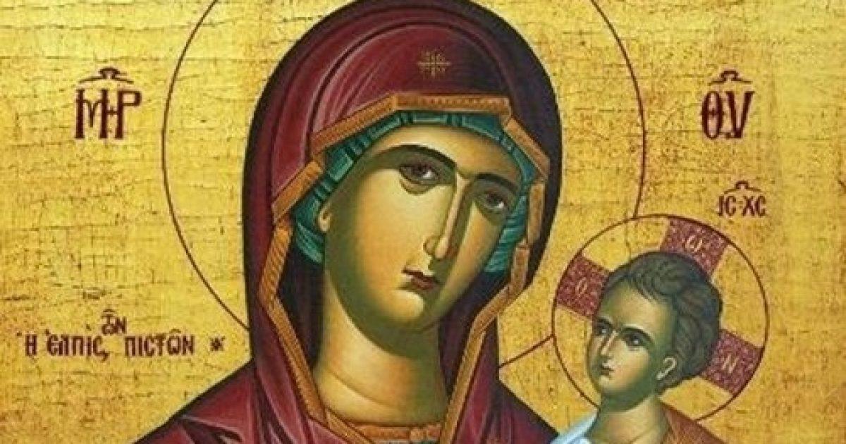 Η Παναγία μας ως μυσταγωγός Θεού και ανθρώπων