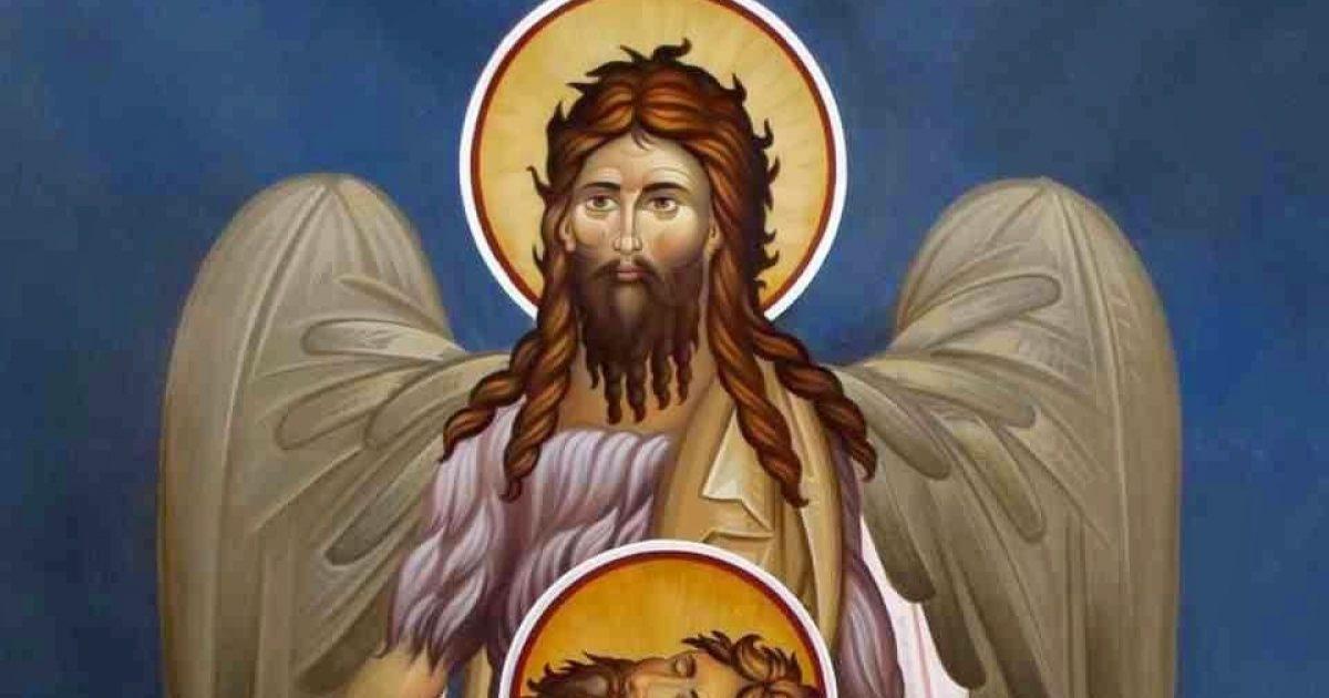 Προσευχή εις τον Άγιο Ιωάννη τον Βαπτιστή και Πρόδρομο