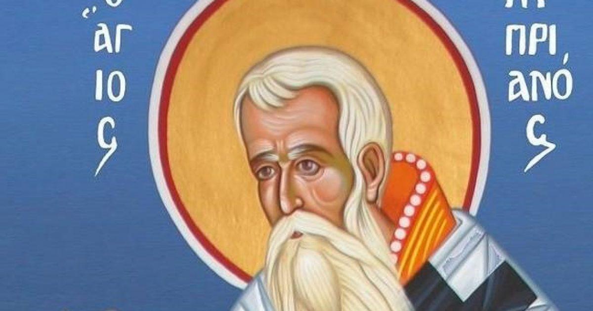 Προσευχή Αγίου Κυπριανού – Διαλύουσα τα Μάγια