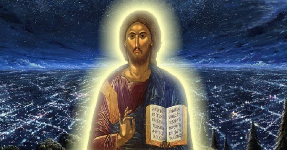 Γιατί ο Χριστός είπε ότι δεν γνωρίζει πότε θα γίνει η Δευτέρα Παρουσία;