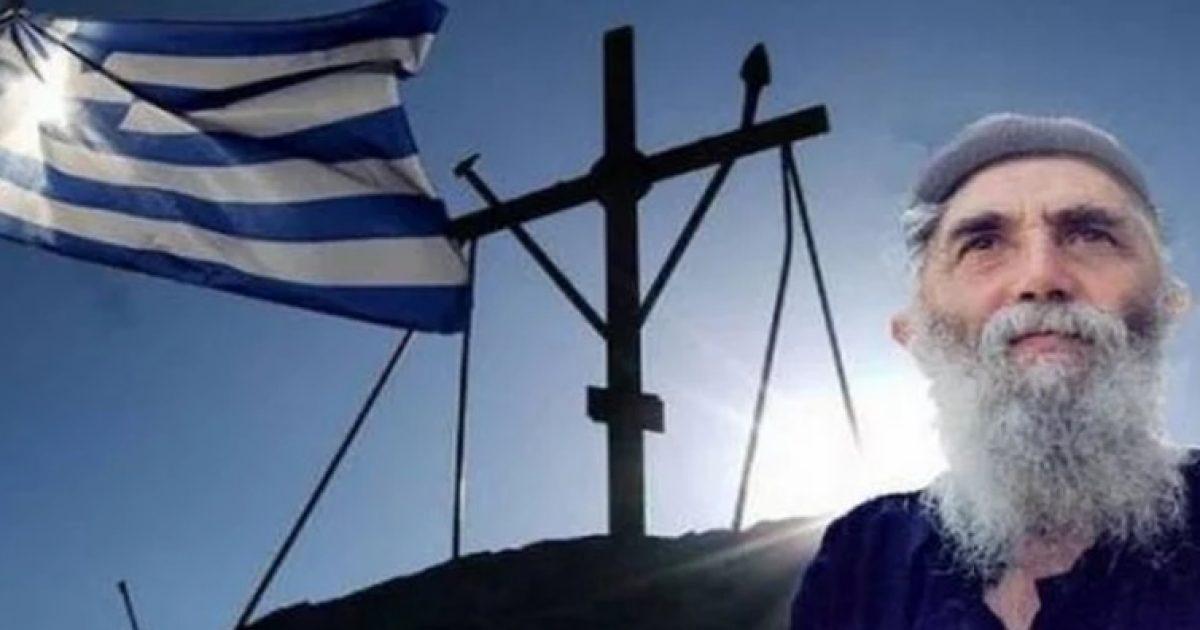 Άγιος Παΐσιος: Θα τιμωρηθούν όσοι προσπαθούν να εξαφανίσουν την Ελλάδα