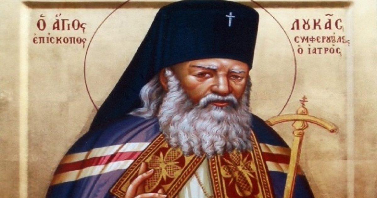 Συγκλονιστικό Θαύμα Αγίου Λουκά Κριμαίας
