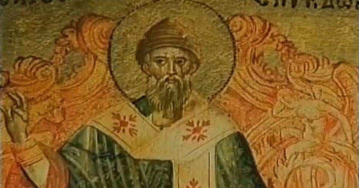 Το θαύμα του Αγίου Σπυρίδωνα στο Άγιο Όρος και στον Άγιο Παΐσιο