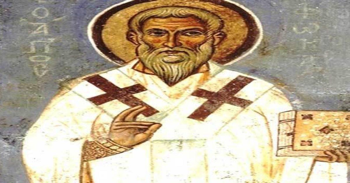 Άγιος Φωκάς Ιερομάρτυρας Ο Θαυματουργός | CityPatras