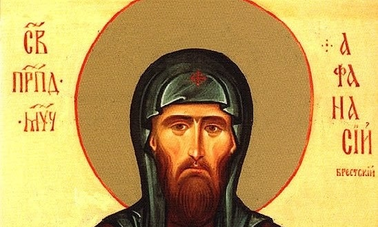 anti-catholic_monk-martyr_athanasius_of_brest-litovsk_1597-1648-548×399