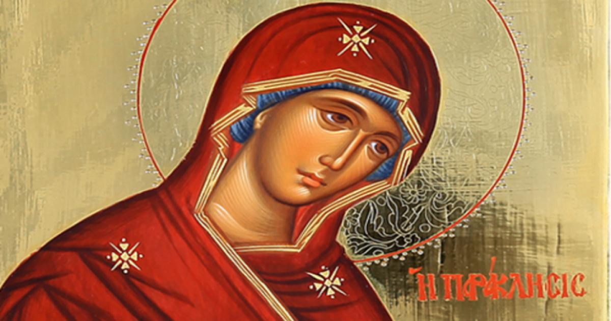 Εμφάνιση της Παναγίας σε Μητέρα
