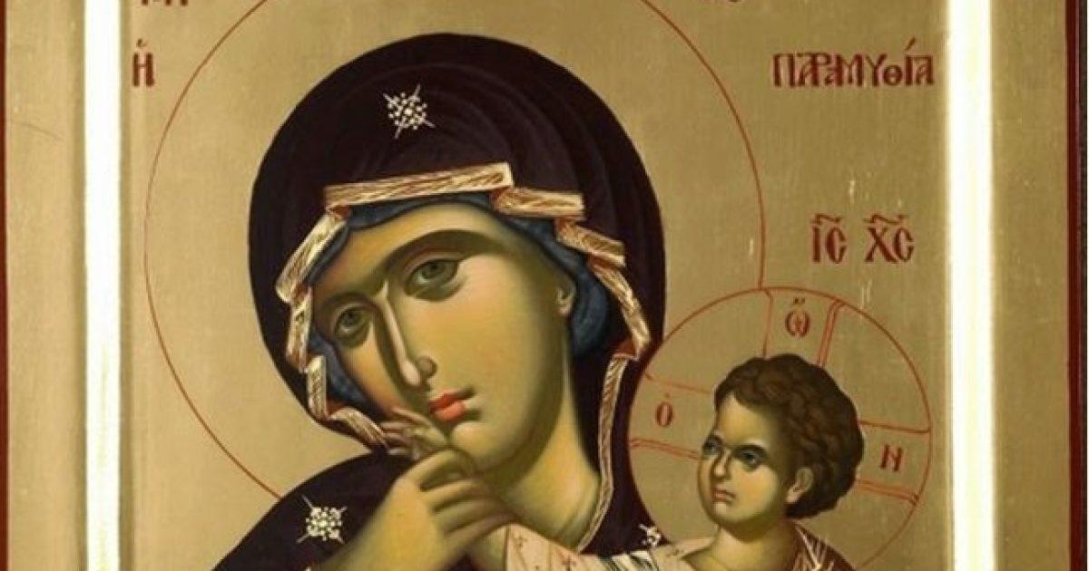 8 Σεπτεμπβρίου η Γέννησις της Υπεραγίας Θεοτόκου