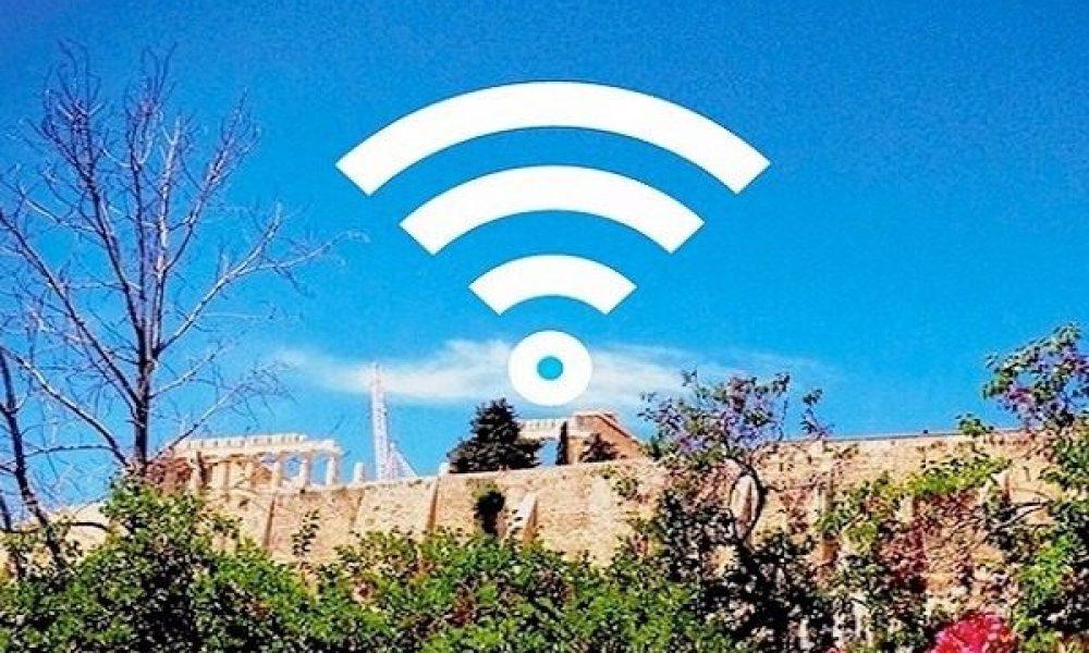 Greece_free_wifi_internet