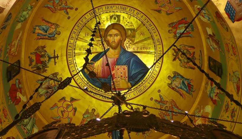 Γιατί Η Ορθόδοξη Εκκλησία Είναι Η Αληθινή Εκκλησία Του Χριστού;   CityPatras