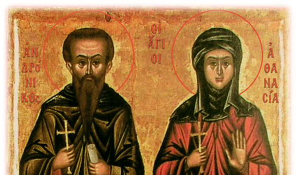 ag-Andronikos-Athanasia