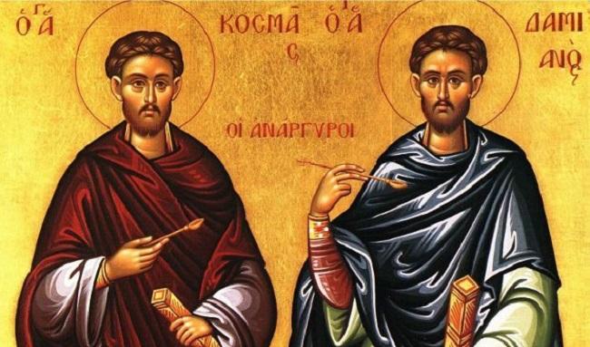 Agioi_Anargyroi-Kosmas-Damianos