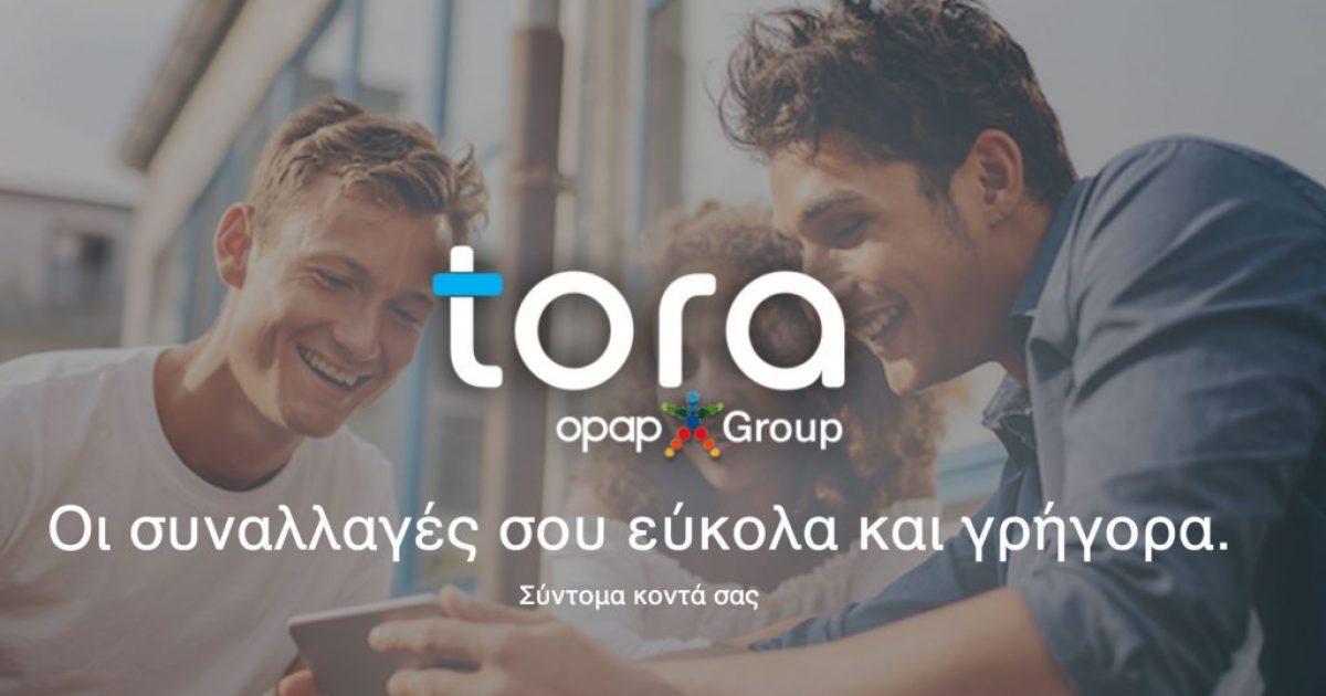 Η Tora Wallet αδειοδοτήθηκε ως Ίδρυμα Ηλεκτρονικού Χρήματος από την Τράπεζα της Ελλάδος