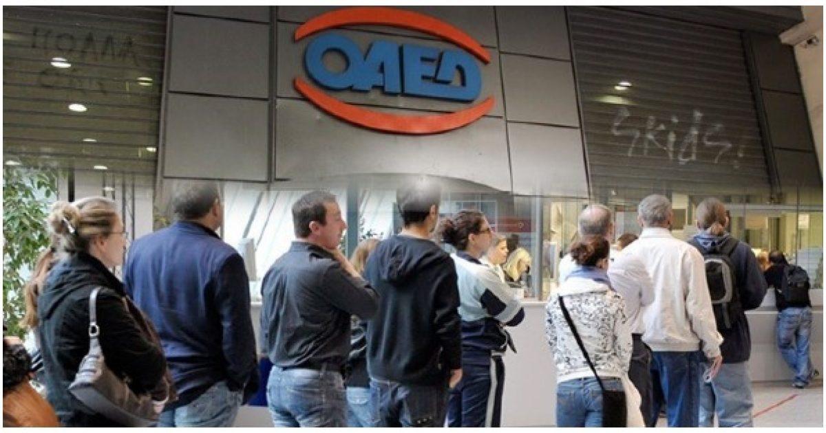 OAΕΔ: Εξάμηνη Απασχόληση με Μισθό 916 Ευρώ. Προλάβετε!