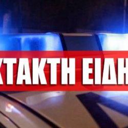 ektakto-735×400