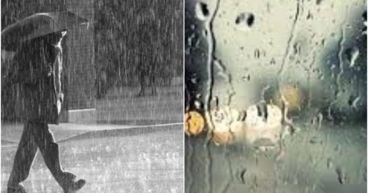 Έφτασαν τα Πρωτοβρόχια : Κακοκαιρία και καταιγίδες σε αρκετές περιοχές Δείτε την Πρόγνωση της ΕΜΥ