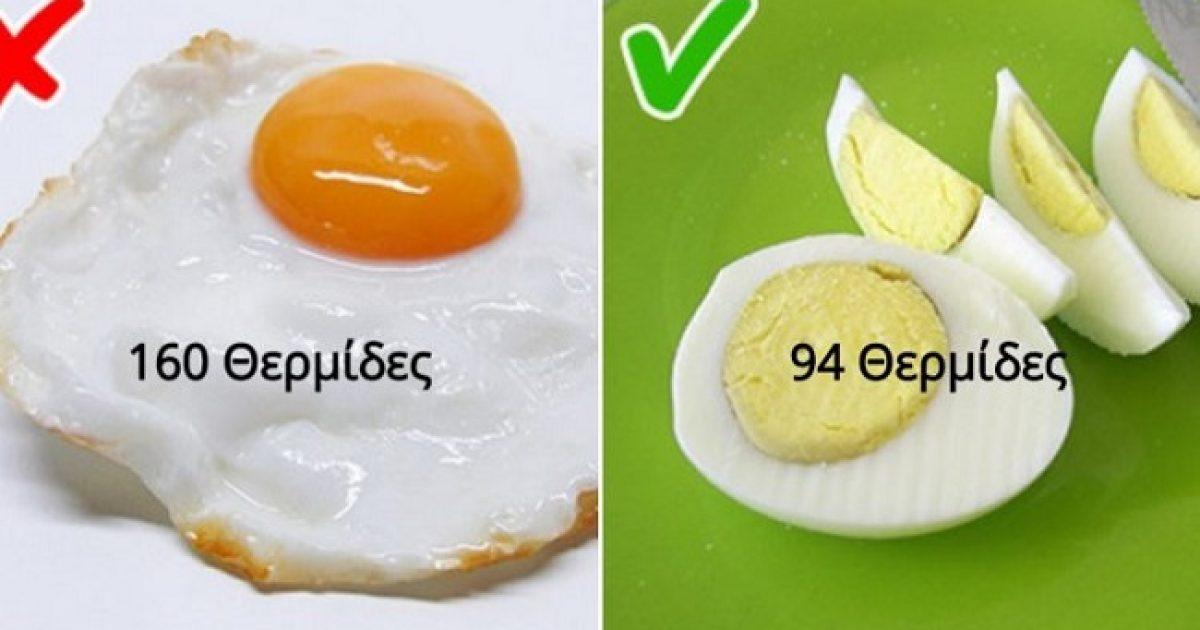 10 Θανάσιμα Λάθη που κάνουν ακόμα και οι Γκουρού της Διατροφής. Δείτε πως είναι το Σωστό!