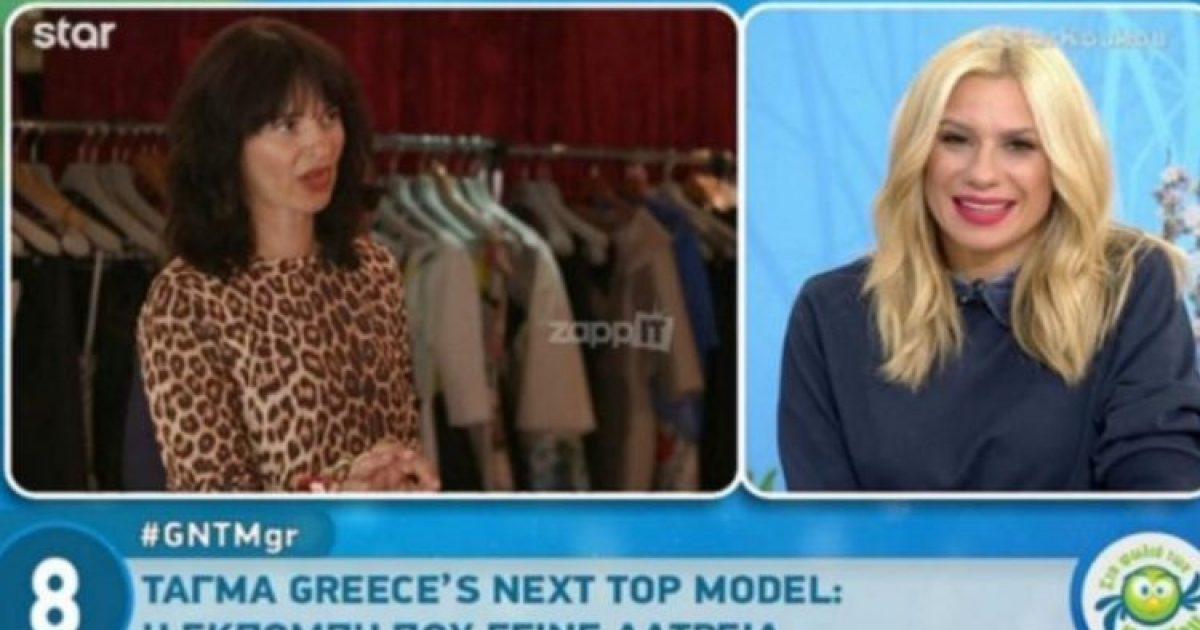 Ζενεβιέβ Μαζαρί: Η «Κρουέλα» του Next Top Model! Ποια Είναι, Που έχει Δουλέψει και Τι Ατάκες Έχει πει στα Μοντέλα;;;
