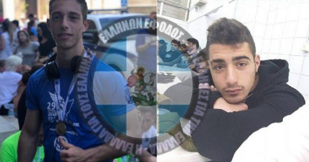 Τα πρόσωπα τους! Αυτοί είναι οι δολοφόνοι της 21χρονης φοιτήτριας στη Ρόδο – Τα προφίλ τους στο facebook