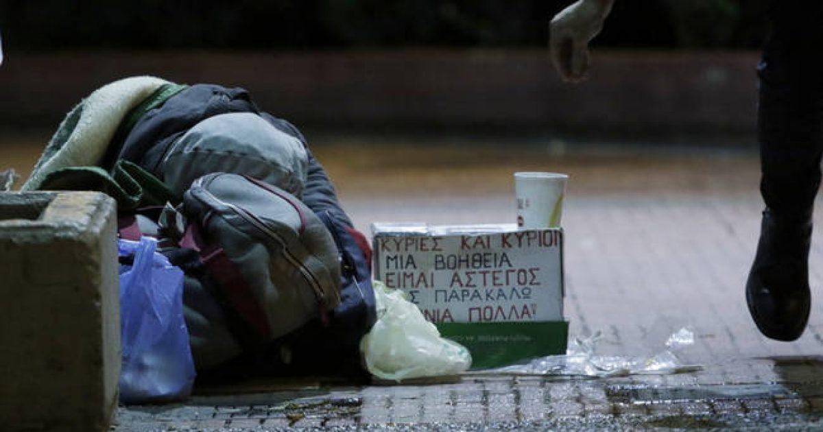 Καιρός τώρα: Αυτοί είναι οι θερμαινόμενοι χώροι για τους άστεγους στην Αττική