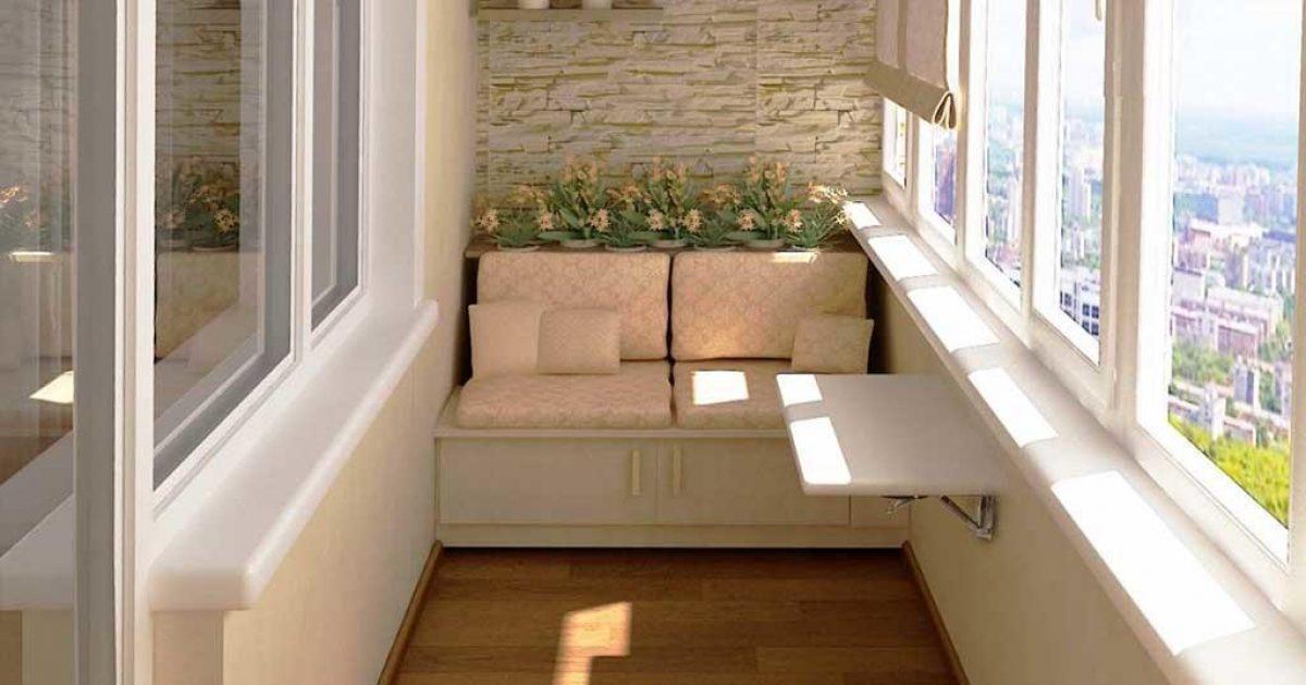 20 Πανέμορφες ιδέες για ένα όμορφο και λειτουργικό μπαλκόνι