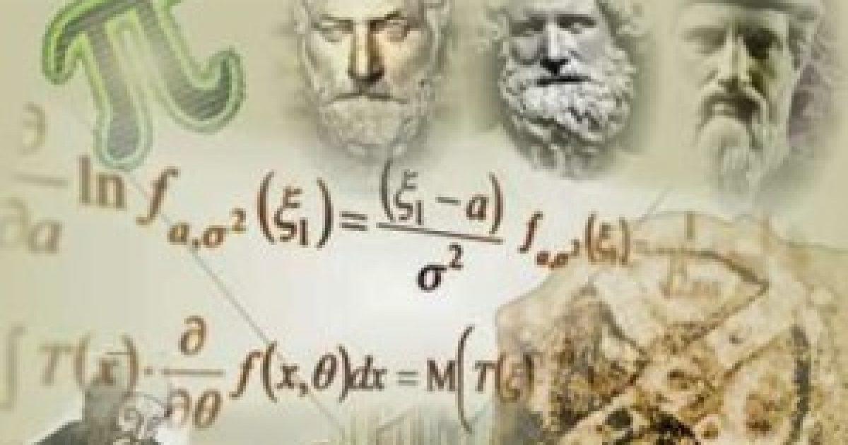 Καθώς μιλάμε Ελληνικά, στην πραγματικότητα διατυπώνουμε μαθηματικές εξισώσεις!