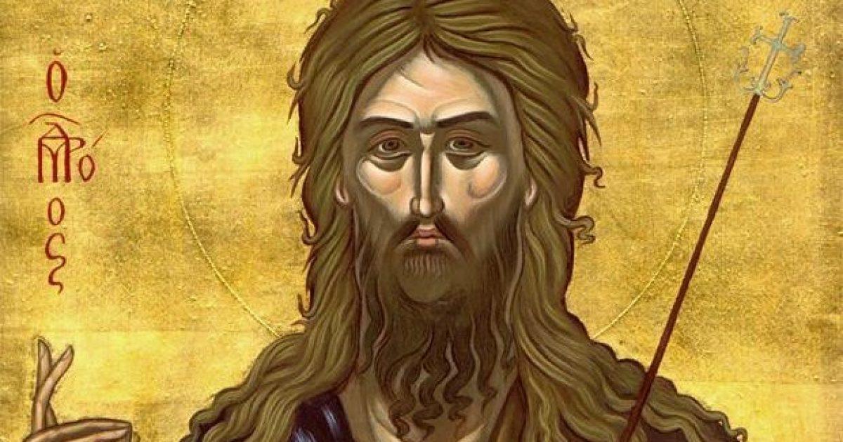 Σήμερα τιμάται η Σύναξη του Αγίου Ιωάννου Προδρόμου και Βαπτιστού