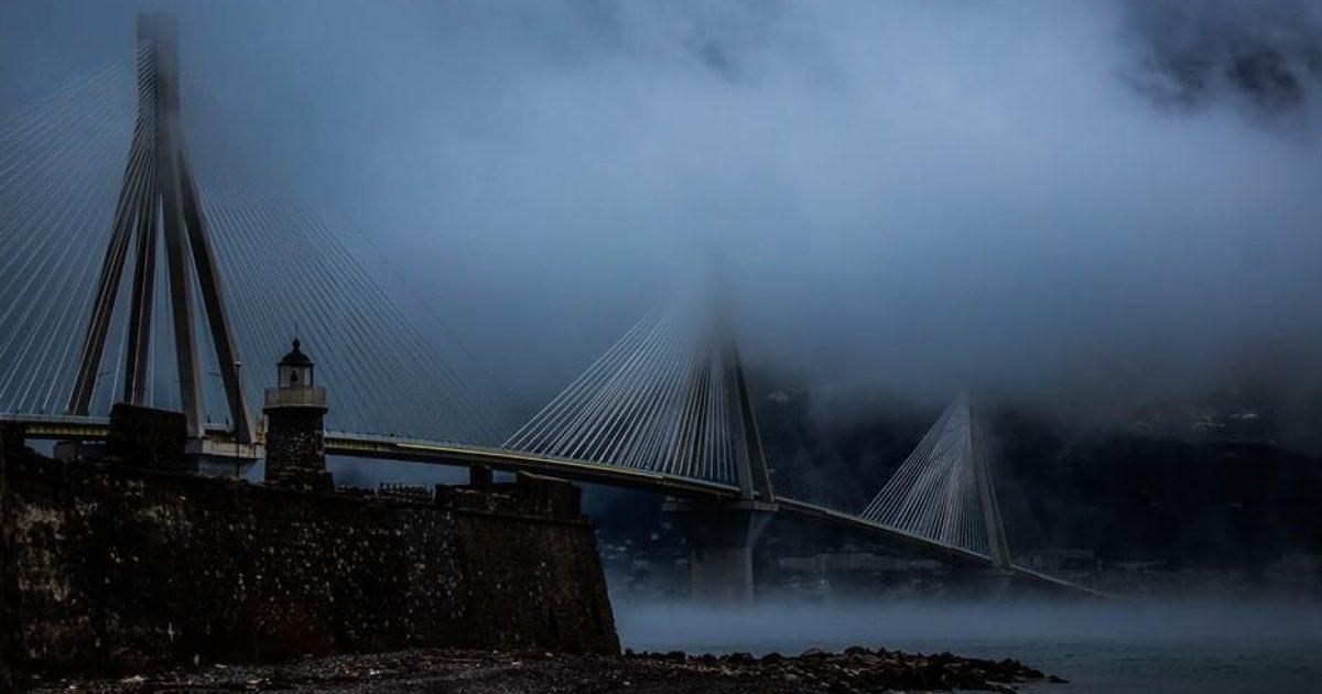 Όταν η γέφυρα Ρίου-Αντιρρίου χάνεται μέσα στην ομίχλη το θέαμα είναι μαγευτικό
