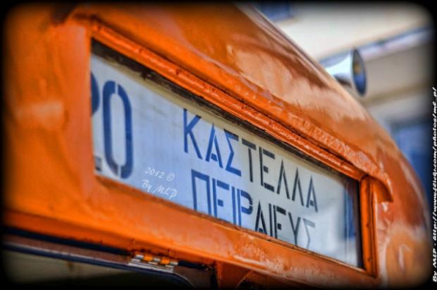 Dating Ουκρανία απάτες