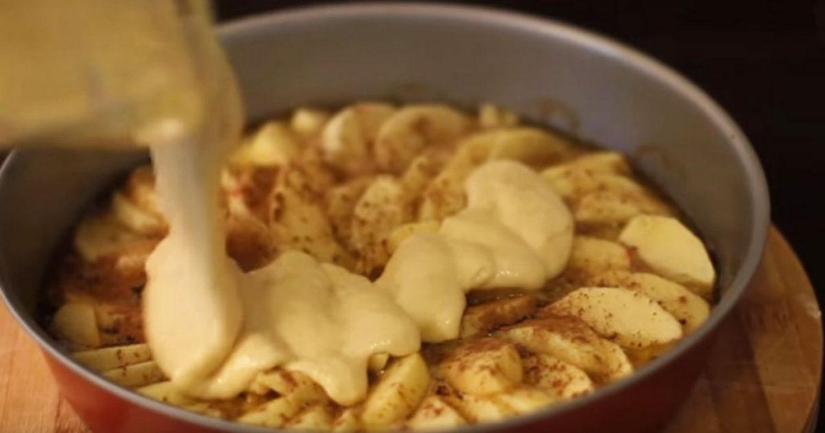 Μια συνταγή για την πιο τέλεια μηλόπιτα.