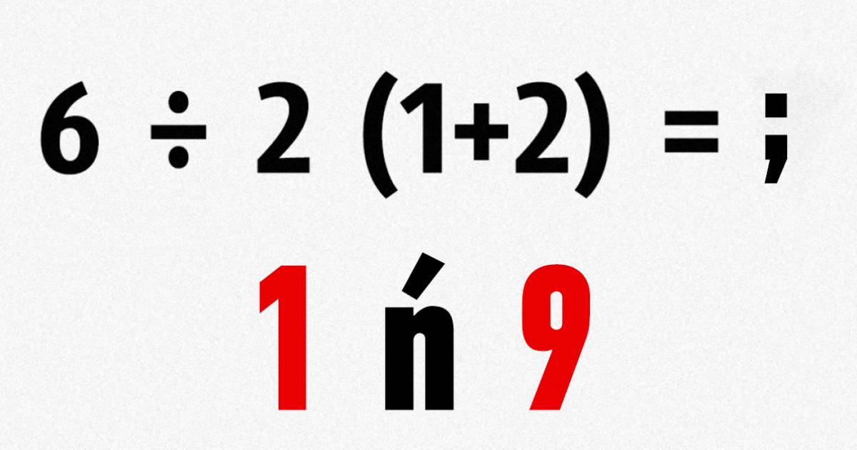 Μπορείτε να περάσετε αυτό το μαθηματικό τεστ χωρίς να κάνετε ούτε ένα λάθος;