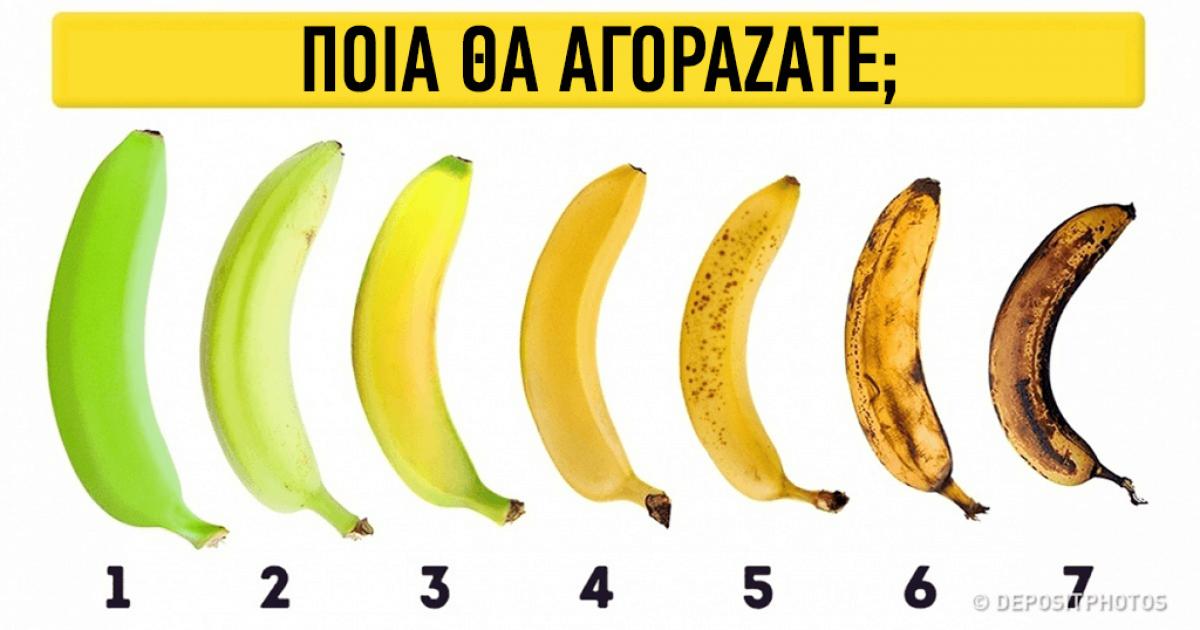 10 ιδιότητες της μπανάνας που σίγουρα δεν γνωρίζατε