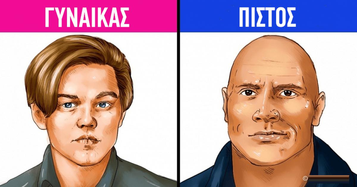 8 τύποι μαλλιών των αντρών που που δηλώνουν πτυχές του χαρακτήρα τους