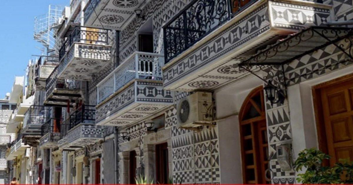Πυργί: Το ξεχωριστό χωριό της Χίου με τα ζωγραφιστά σπίτια!