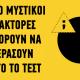 image_dfa5