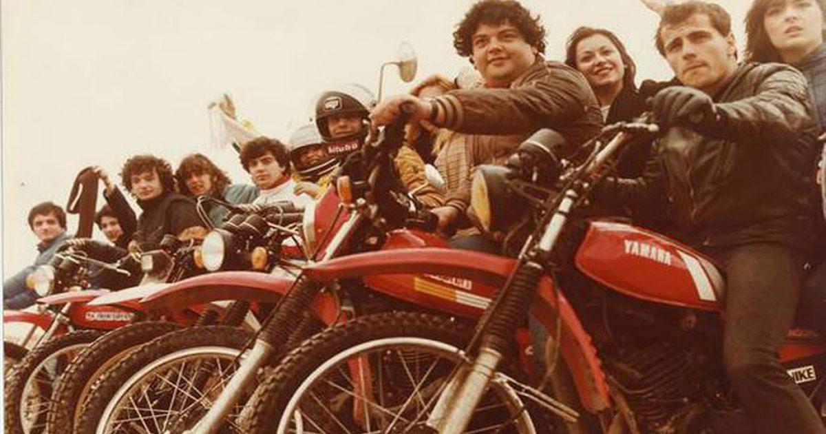 Φωτογραφίες και ένα βίντεο αφιερωμένα σε όσους μεγάλωσαν τη δεκαετία του 80