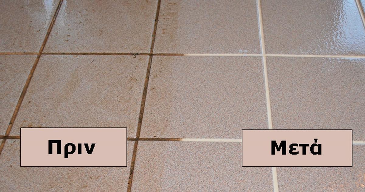 13 πανέξυπνα μυστικά για να καθαρίσετε αποτελεσματικά ακόμη και τα πιο δύσκολα σημεία του σπιτιού σας.