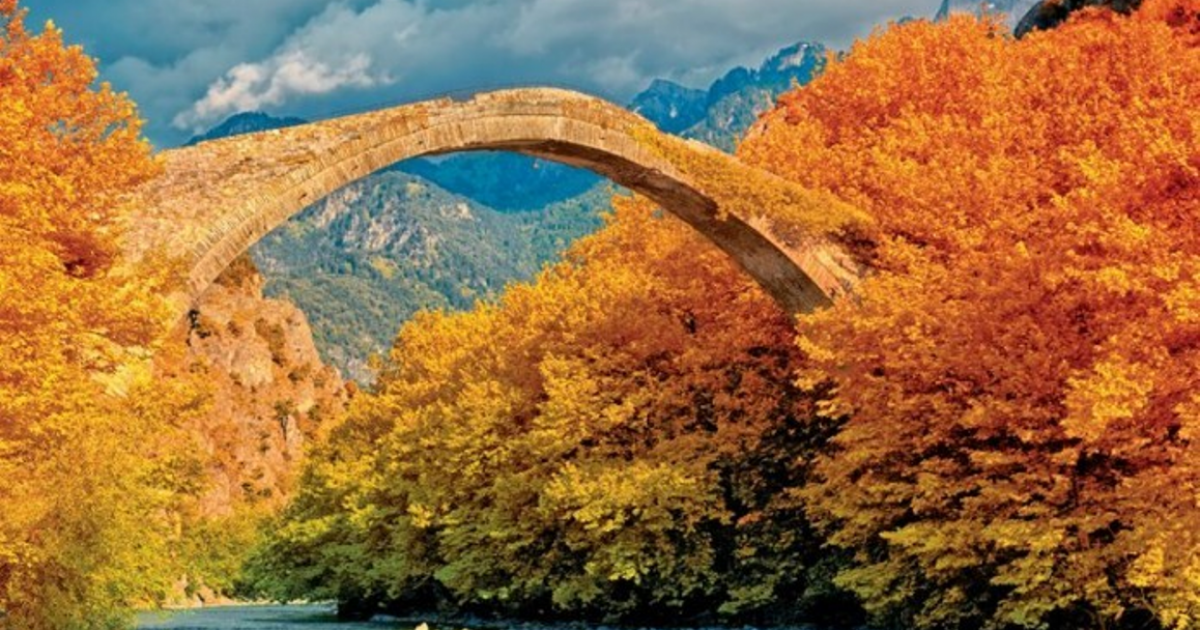 Ένας μαγευτικός τόπος: Ένα αφιέρωμα στα πανέμορφα χωριά των Ιωαννίνων!!!