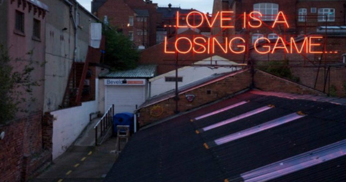 Να πηγαίνεις εκεί που σ' αγαπούν, όχι εκεί που αγαπάς