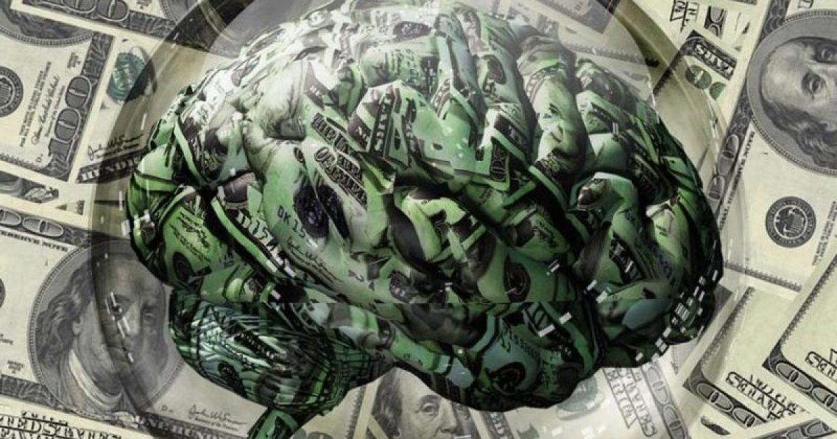 Δείτε πώς το χρήμα επηρεάζει τη λειτουργία του εγκεφάλου
