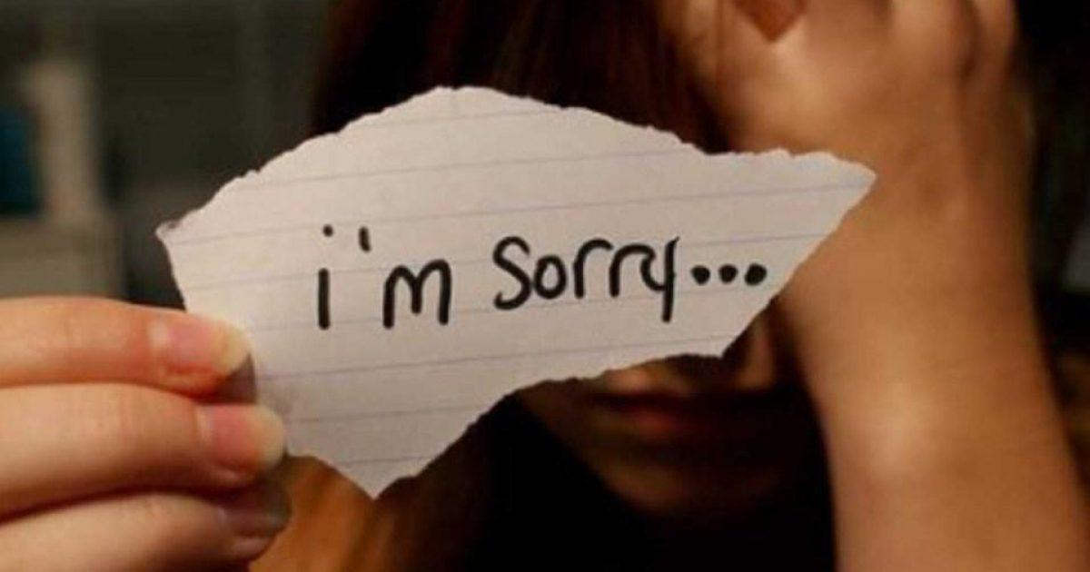 Η συγνώμη δεν είναι αδυναμία. Είναι μάθημα και δώρο.