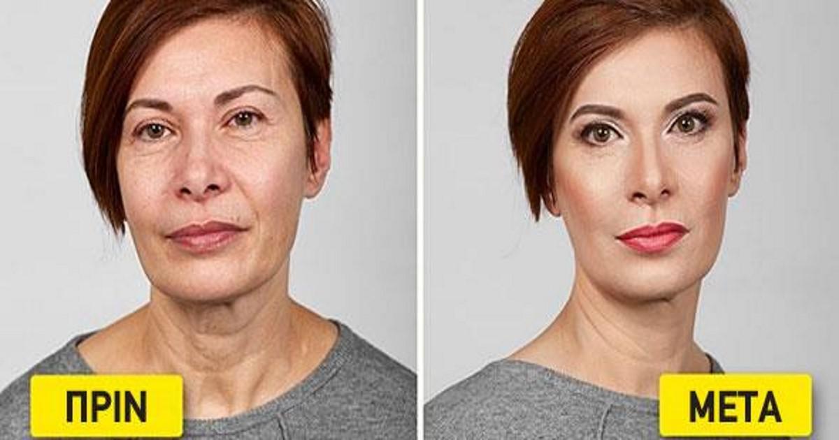 7 έξυπνα κόλπα στο μακιγιάζ για να δείχνετε πολύ νεότερη