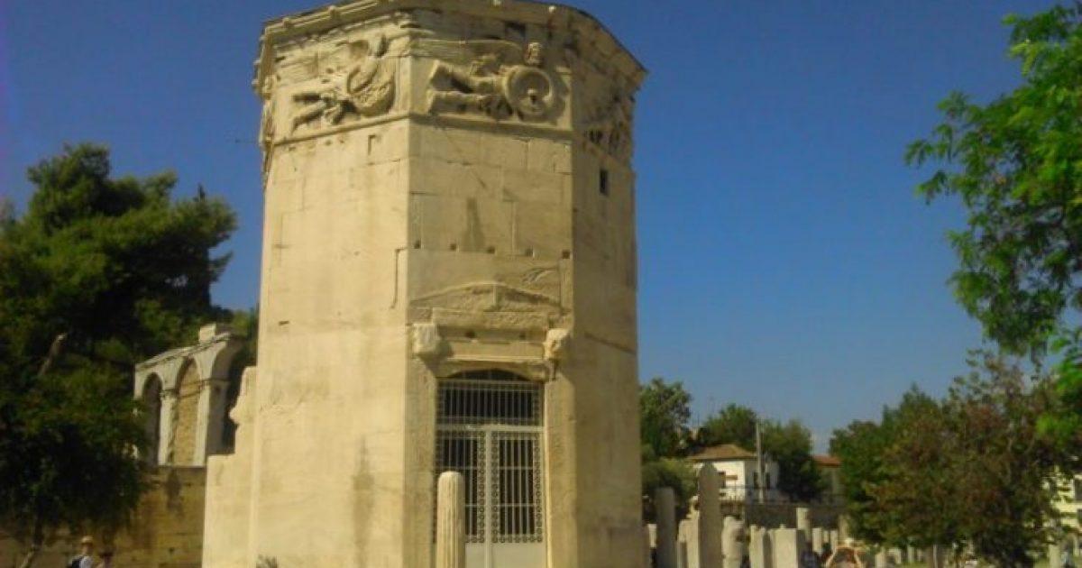 Στην Ελλάδα ο αρχαιότερος μετεωρολογικός σταθμός του κόσμου