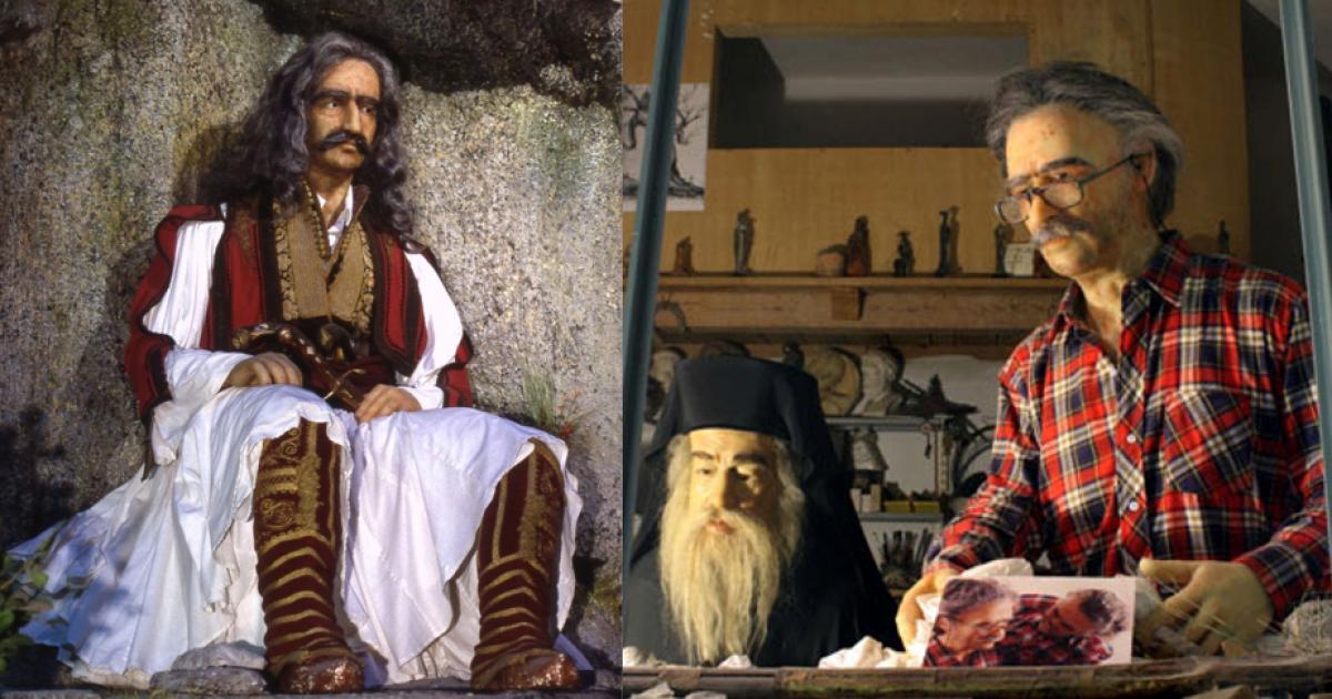 Ο Έλληνας όπου τα χέρια του έφτιαξαν την ιστορία της χώρας μας σε κέρινα ομοιώματα