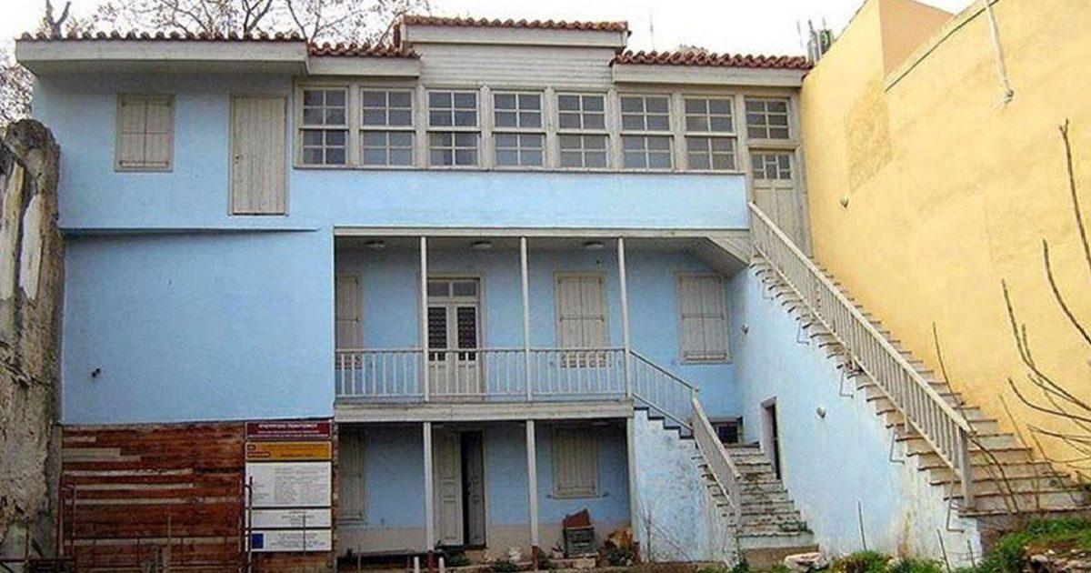 Γιατί το σπίτι του Αντωνάκη και της Ελενίτσας στην Πλάκα δεν πουλήθηκε μέχρι σήμερα.