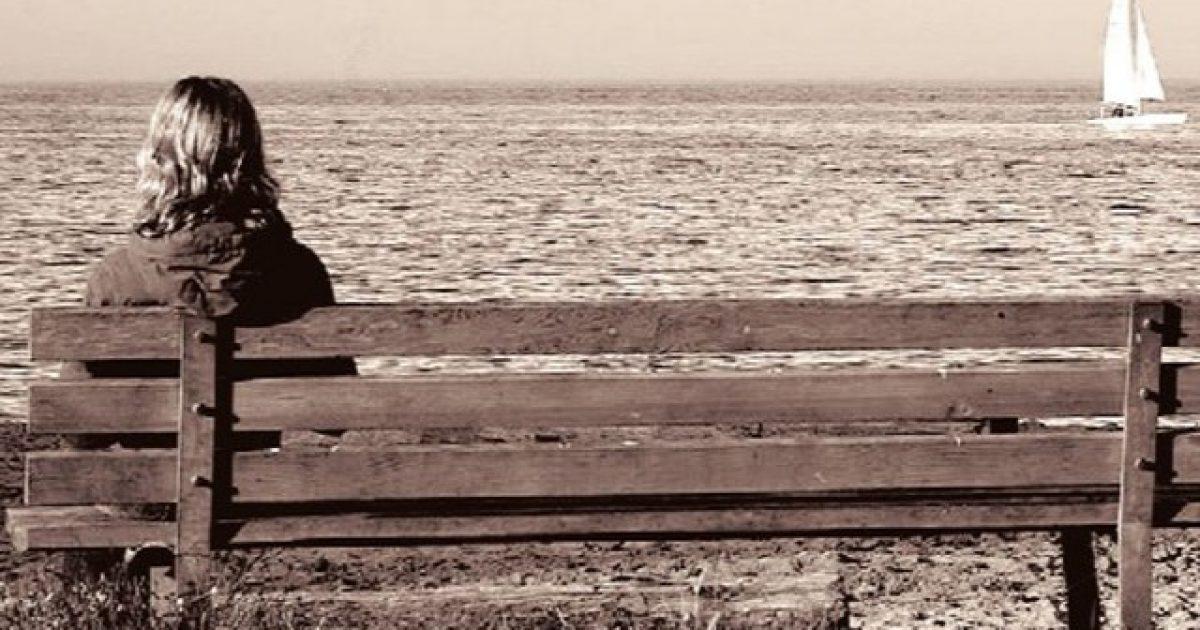 Η μοναξιά!