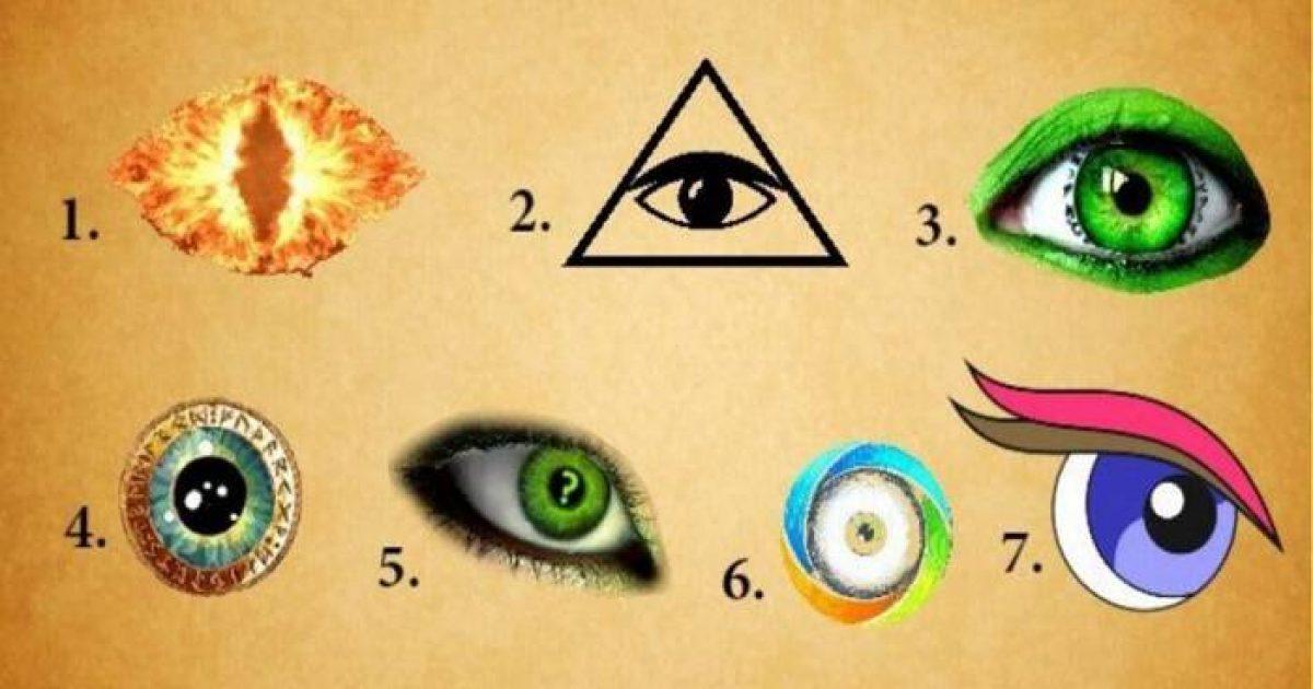Αυτό το test προσωπικότητας θα αποκαλύψει τα μυστικά που κρύβει το υποσυνείδητό σας