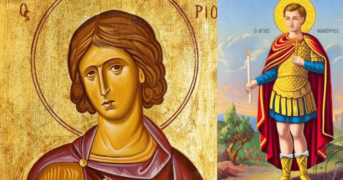 Ο Άγιος Φανούριος γιορτάζει σήμερα: Η ιστορία, οι θρύλοι, τα θαύματα και η φανουρόπιτα