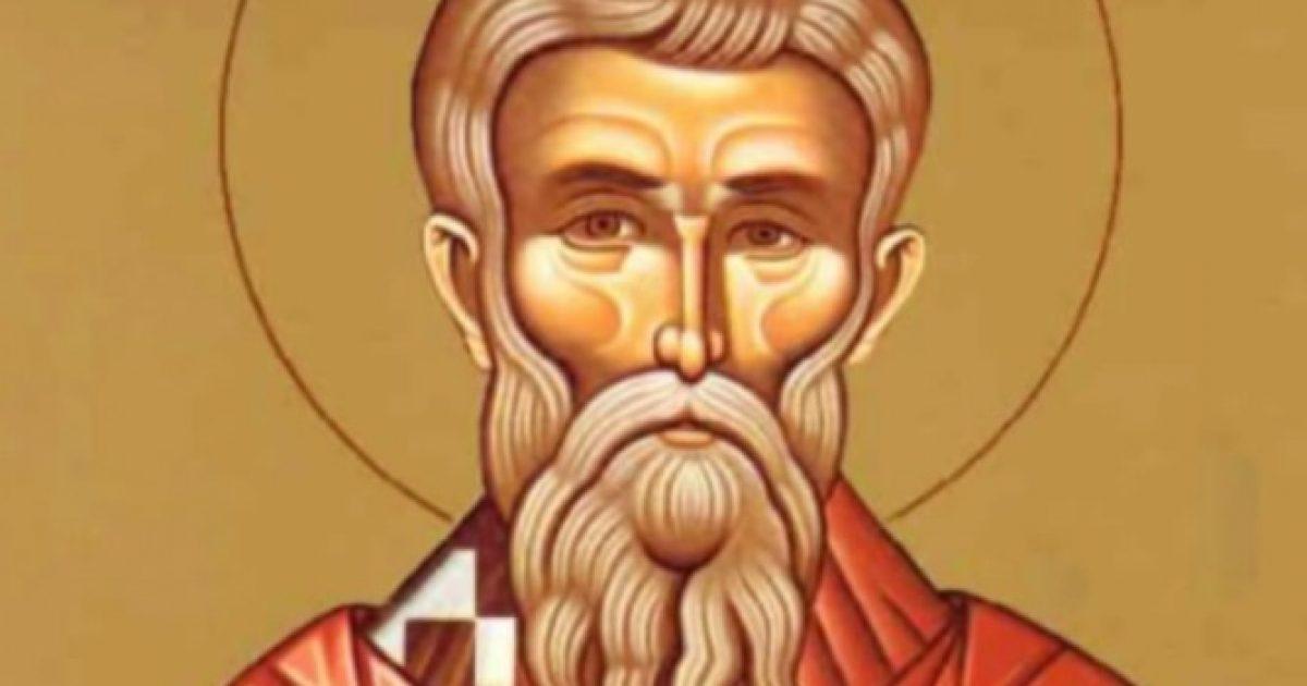 Εορτάζει σήμερα ο Άγιος Ευτυχής ο Ιερομάρτυρας, μαθητής του Αγίου Ιωάννη Θεολόγου