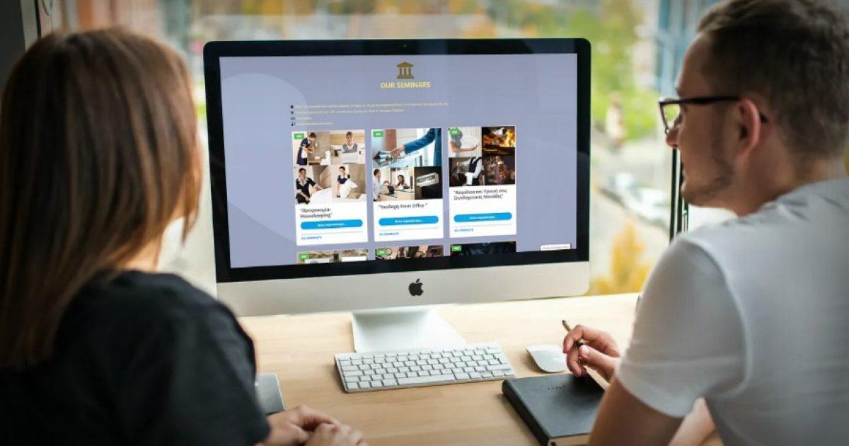 Η  Start Up που προσφέρει Online σεμινάρια για εργαζόμενους στον τουρισμό